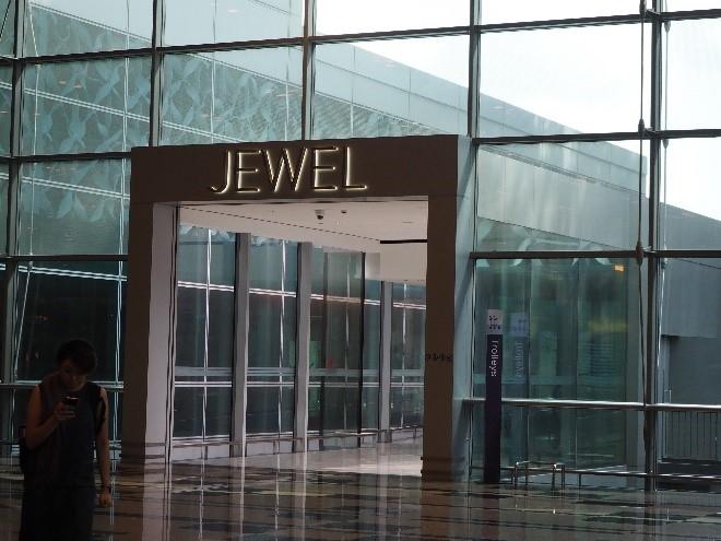 チャンギ国際空港の巨大施設「ジュエル (Jewel)」