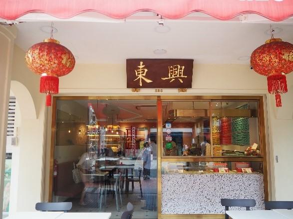シンガポールのチャイナタウンにある、東興