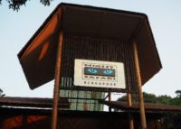 シンガポールのナイトサファリの動物園