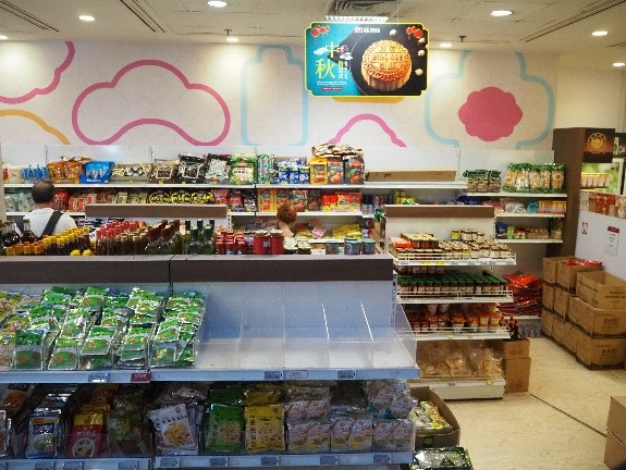 シンガポールのチャイナタウンにある、裕華國貨(Yue Hwa Chinese Products)の1階、食品売り場