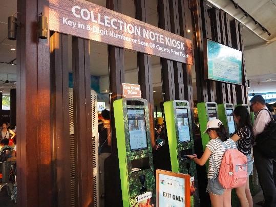 シンガポールのナイトサファリのトラムのチケットを読み取る機械