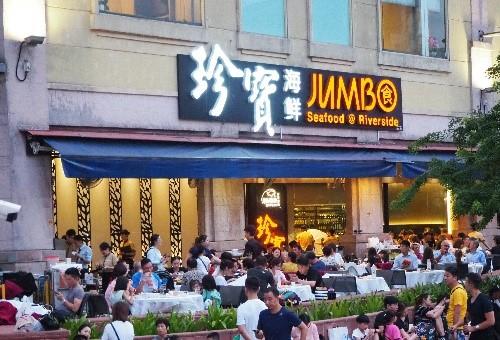 シンガポールのジャンボ・シーフードのリバーサイドポイント店外観