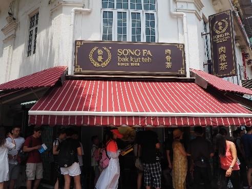 シンガポールのソンファ・バクテー(松發肉骨茶)の11 New Bridge Road店舗