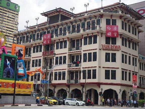 シンガポールのチャイナタウンにある、裕華國貨(Yue Hwa Chinese Products)