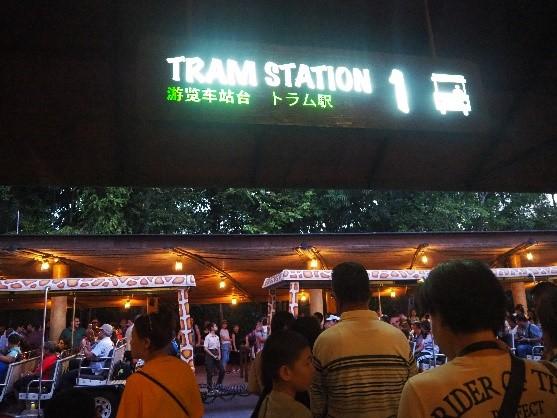 シンガポールのナイトサファリのトラム乗り場