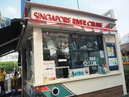 シンガポールのリバークルーズのチケット売り場、Clarke Quay Jetty River Cruise ticketing counter